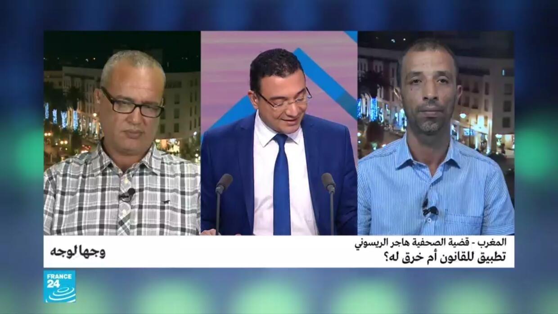 الـمغرب - قضية الصحفية هاجر الريسوني.. تطبيق للقانون أم خرق له؟