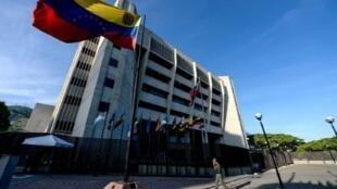 مبنى المحكمة العليا في كراكاس في 31 آذار/مارس 2017