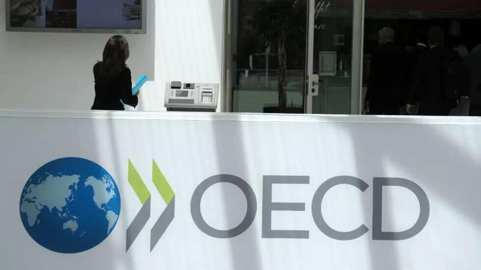 OECD-OCDE