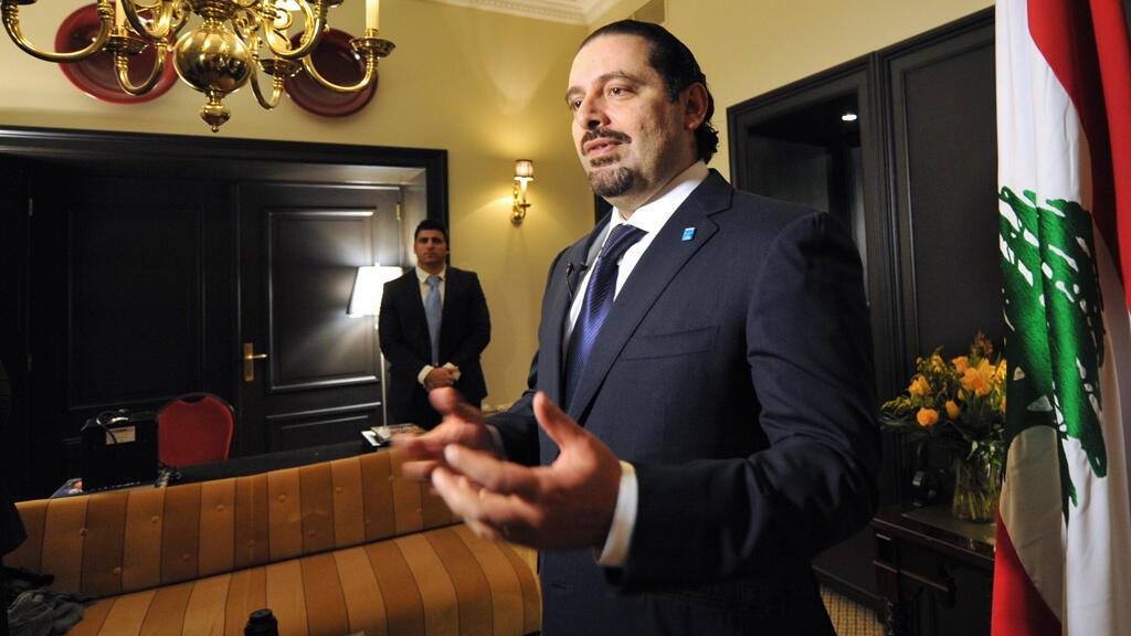 Le leader sunnite Saad Hariri - Archives