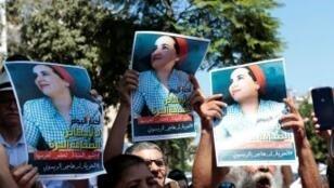 قضية هاجر الريسوني تثير جدلا كبيرا حول الحريات الفردية في المغرب.