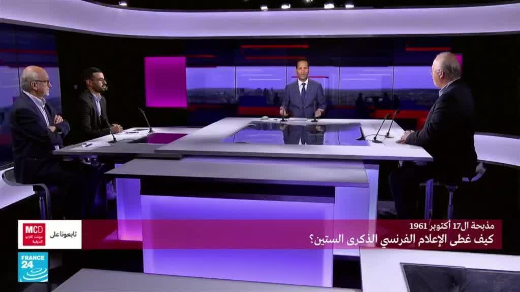 """برنامج """"منتدى الصحافة"""" 20-10-2021"""