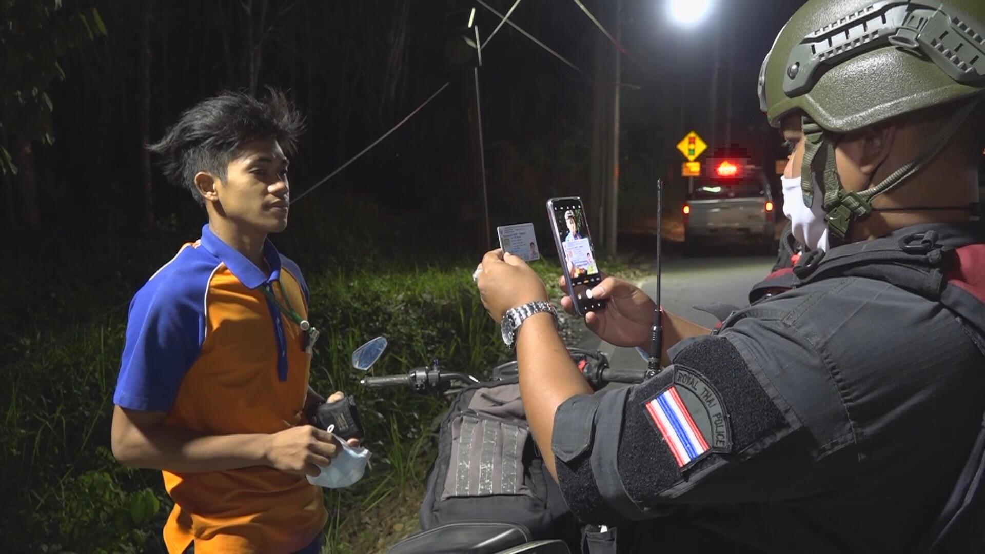 FOCUS THAILAND 0222