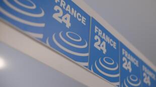 """L'Algérie a décidé de retirer son accréditation à France 24 en raison de """"l'hostilité manifeste et répétée"""" de la chaîne d'informations contre le pays et """"ses institutions"""""""