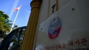 سفارة كوريا الشمالية في كوالالمبور