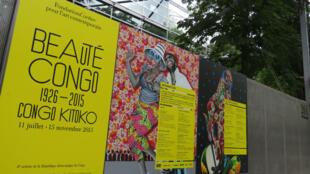 Du 11 juillet au 25 novembre, la Fondation Cartier retrace 90 ans de l'art congolais.