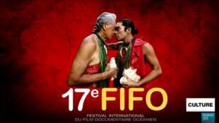 La 17e édition du festival international du film océanien (FIFO), qui permet à des réalisateurs de mettre en avant leurs sociétés et leurs cultures, a lieu du 3 au 9 février, à Papeete (Tahiti).