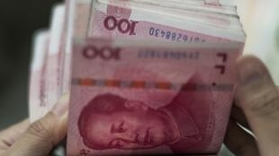 Portugal plans to place two billion renminbi, or yuan, of three-year bonds