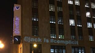 La façade du siège social de Twitter mercredi 3 janvier.