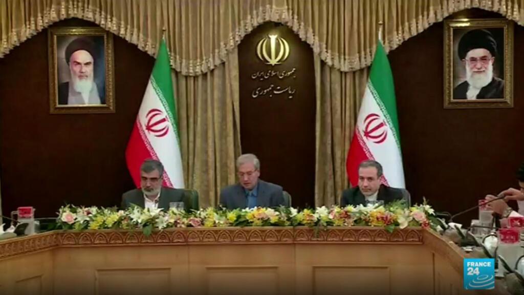 Iran announces it will exceed uranium enrichment cap in latest