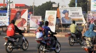 La campagne électorale pour les municipales maliennes s'est terminée le 18 novembre 2016.