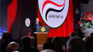 Presidente de Egipto anuncia su intención de participar en las elecciones de marzo para buscar su reelección. Enero 19 de 2018.