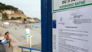 La ville de Nice avait aussi décidé d'interdire le burkini sur ses plages, le 19 août 2016.
