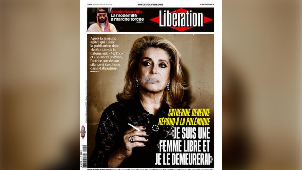 Catherine Deneuve en la portada de Libération, el 15 de enero de 2018.