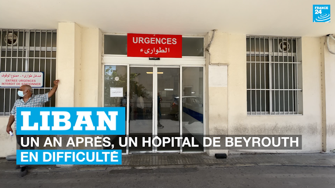 Hôpital Geitaoui - Samia Metheni