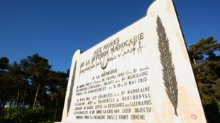 Le monument aux morts de la Division marocaine à Vimy