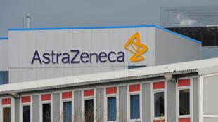 Les locaux d'AstraZeneca à Macclesfield en Angleterre