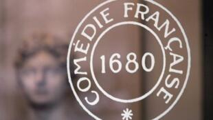 La Comédie-Française s'ouvre pour la première fois à une pièce arabe