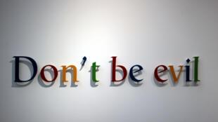 """La Commission européenne a envoyé une """"communication de griefs"""" à Google."""