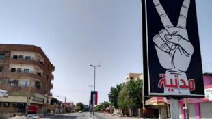 Une rue quasi déserte de Khartoum, le 6 juin 2019, au Soudan.