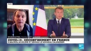 2020-06-15 08:04 Déconfinement en France : Emmanuel Macron dévoile le nouveau calendrier