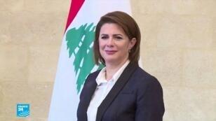 ريا حفار الحسن وزيرة الداخلية والبلديات اللبنانية