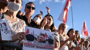 تجمع للمعارضة في مينسك عاصمة بيلاروس في 30 تموز/يوليو 2020