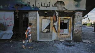 Liban Protestations crise éco