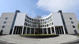 مكتب المدعي العام الفدرالي في كارلسروه جنوب غرب ألمانيا في 12 نيسان/أبريل 2017