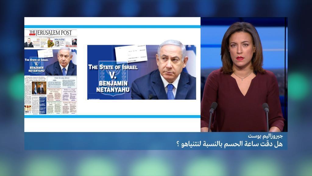 اسرائيل - نتنياهو - فساد