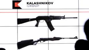 شركة كلاشنيكوف تقدم علامتها الجديدة في 2 ديسمبر/كانون الأول 2014