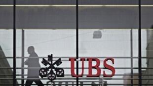 """مصرف """"يو.بي.إس"""" السويسري"""