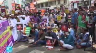 مظاهرة احتجاج على اغتصاب طفلة في الهند
