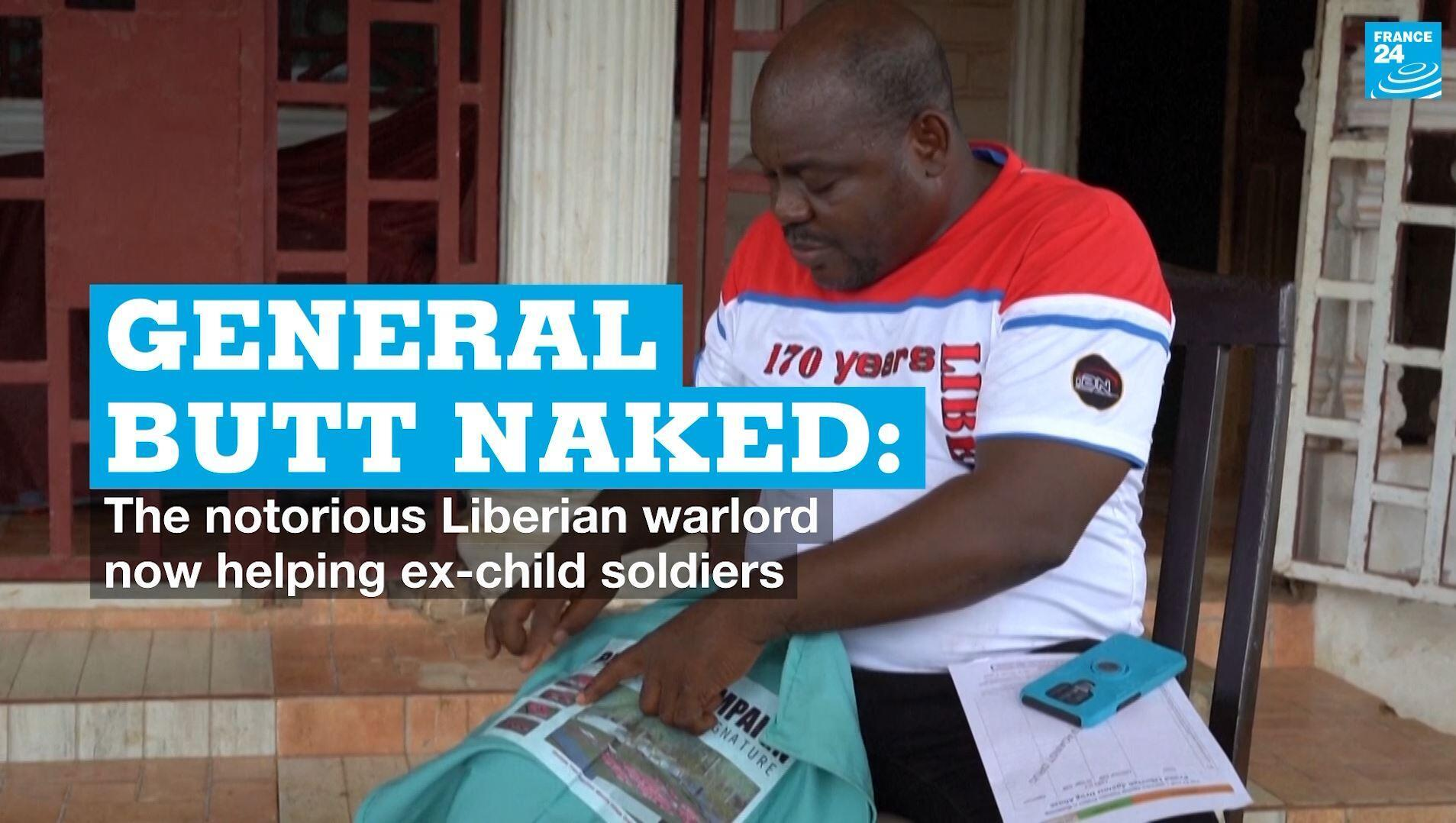 vignette butt naked