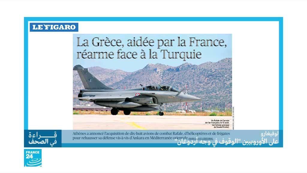 2020-09-14 08:16 قراءة في الصحف