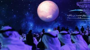 L'objectif d'aller sur Mars en 2117 avait été dévoilé par les Émirats arabes unis en 2015