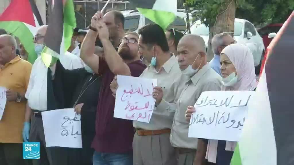 احتجاج فلسطينيين ضد التطبيع مع إسرائيل.