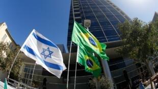 مقر سفارة البرازيل في إسرائيل موجود حاليا في تل أبيب.