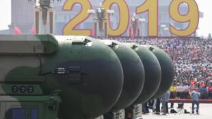 Traité nucléaire