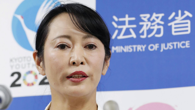 La ministre japonaise de la Justice a donné une conférence de presse à Tokyo (Japon), jeudi 9 janvier 2020.