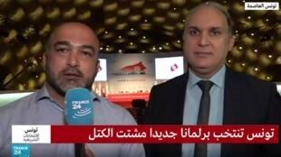 رئيس الهيئة العليا للانتخابات في تونس نبيل بفون في تصريح لفرانس24 عقب الانتخابات التشريعية.
