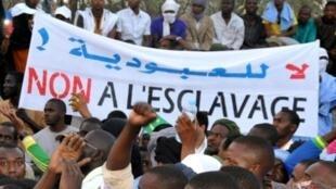 تظاهرة ضد العبودية في نواكشوط في 29 نيسان/أبريل 2015