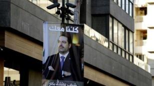 """صورة لرئيس الحكومة اللبناني المستقيل سعد الحريري في غرب بيروت مع عبارة """"كلنا معك""""، وتم التقاط الصورة في العاشر من تشرين الثاني/نوفمبر 2017"""