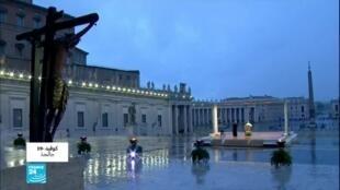 2020-03-28 09:36 فيروس كورونا: لأول مرة في التاريخ.. بابا الفاتيكان يترأس قداسا لوحده