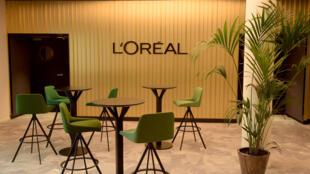 El centro de investigación sobre el cabello del grupo cosmético L'Oreal en Saint Ouen, cerca de París, en una imagen del 5 de febrero de 2020