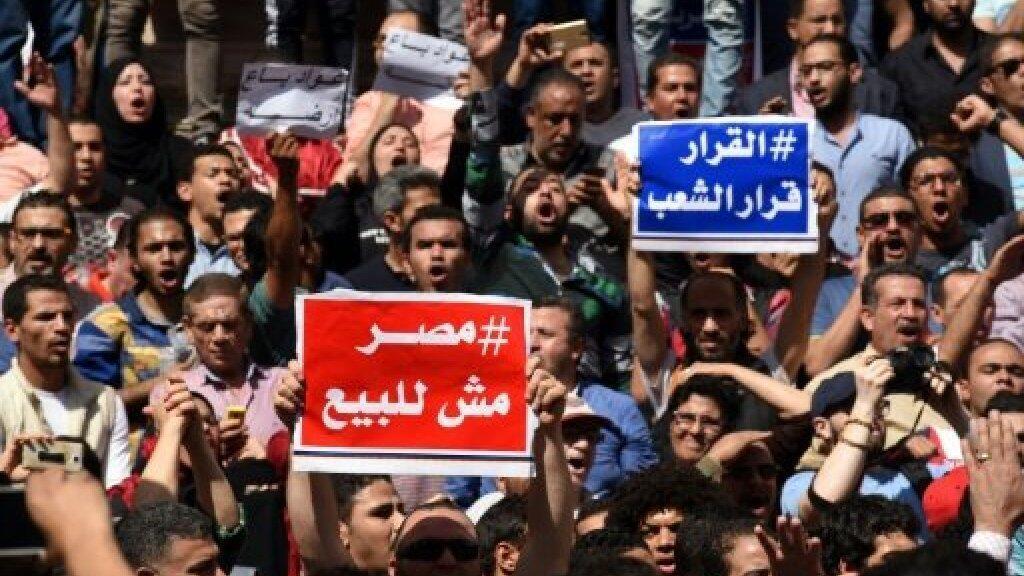متظاهرون في مصر ضد اتفاق منح السعودية السيادة على جزيرتي تيران وصنافير 15 أبريل 2016