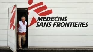 أطباء بلا حدود هي منظمة طبية إنسانية مقرها باريس
