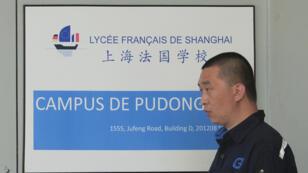 Un membre de la sécurité dans le lycée français de Shangai, juin 2013.