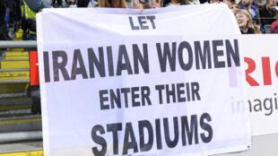 لافتة تدعو للسماح للنساء الإيرانيات بدخول الملاعب.