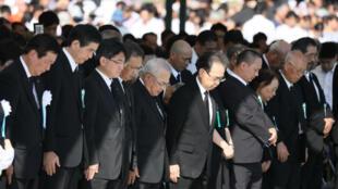 إحياء ذكرى الهجوم النووي على هيروشيما